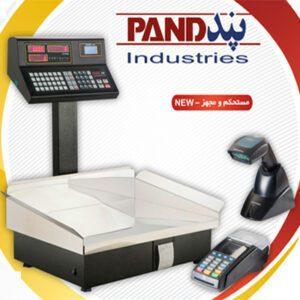 ترازوی پرینتردار پند PX7500P PW