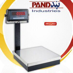 ترازوی ساده پند PX7000