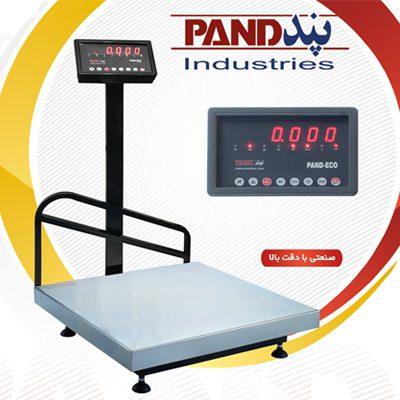 باسکولت صنعتی پند PX9000 ECO