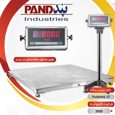 باسکول صنعتی پند مدل PX9800 S