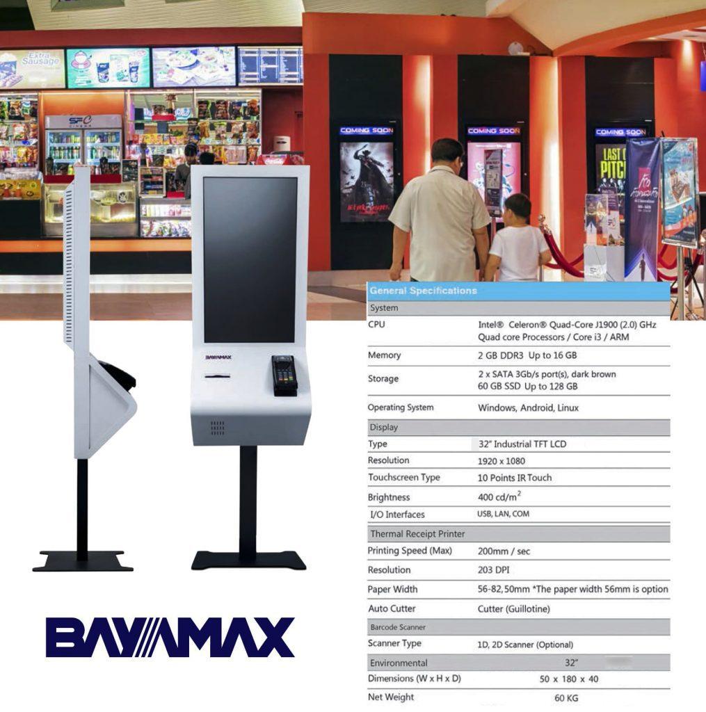 کیوسک سفارش گیر غذا Bayamax