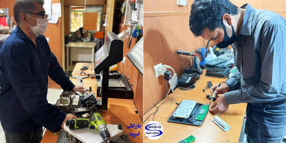 تعمیر ترازو دیجیتال در شیراز - تعمیرگاه تخصصی و حرفه ای