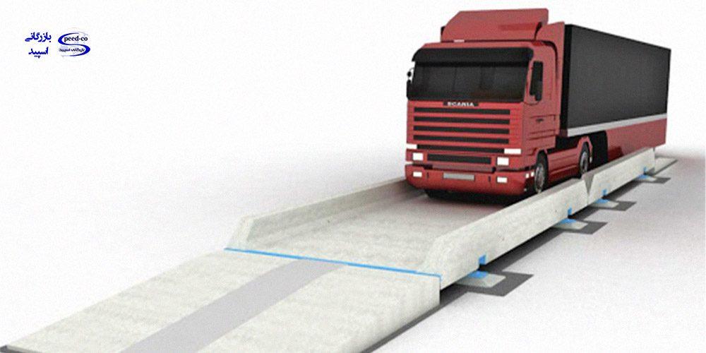 لودسل ها از مهمترین اجزای تشکیل دهنده باسکول جاده ای