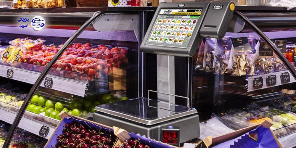 فروش وزنی در حافظه ترازو فروشگاهی